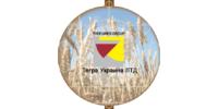 Тегра Украина