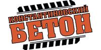 Константиновский бетон, ООО