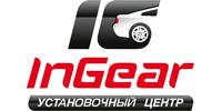 InGear, установочный центр