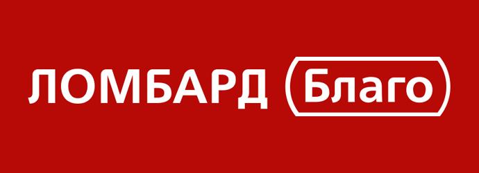 76c3982fd22d Работа в Благо. Открытые вакансии — Work.ua