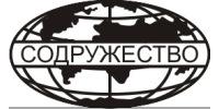 Содружество, ГК, ООО