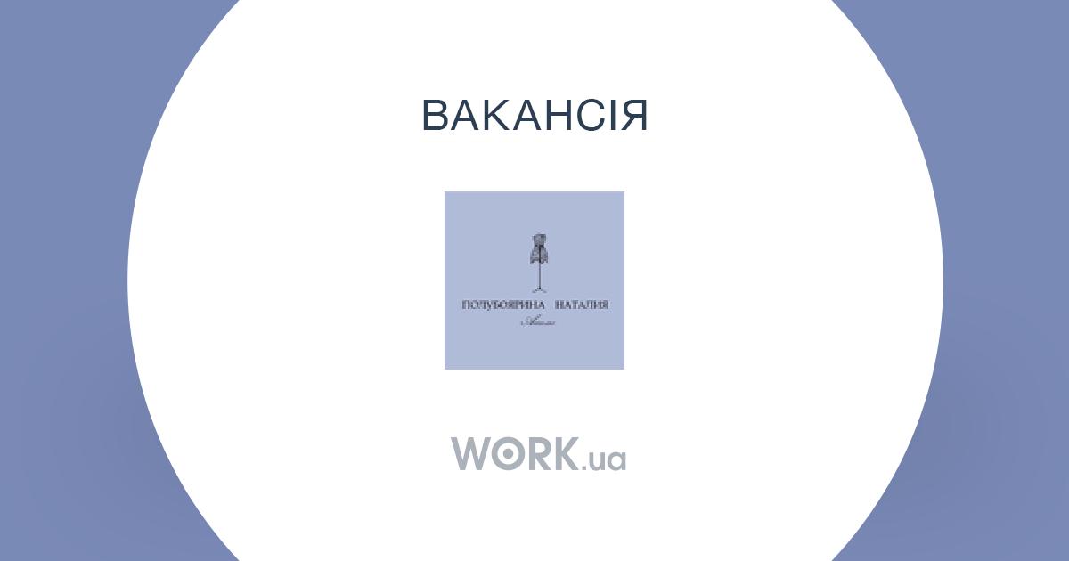 работа не полный рабочий день на дому москва
