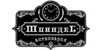 ШпиндеL`, антикварня