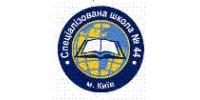 СШ № 44 (Киев)