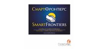 Smart Frontiers