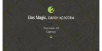 Elos Magic