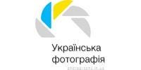Українська Фотографія