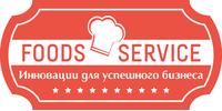 Футз-Сервис
