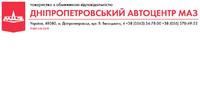 Днепропетровский автоцентр МАЗ, ООО