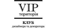 VIP-Територiя