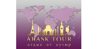 Abask Tour