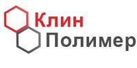 Клин-Полимер
