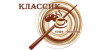 Классик, кафе-бильярд