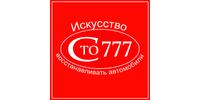 777, СТО