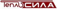 Теплосила, дистрибуторская компания, ООО