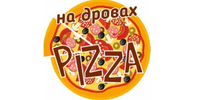 Pizza на дровах