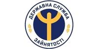Дніпропетровський обласний центр зайнятості