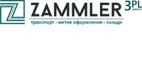 Заммлер Склад