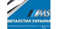 Металстил Украина
