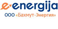 Бахмут-Энергия, ООО