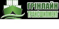 Грінлайн Трансшипмент, ТОВ