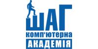Комп'ютерна Академія Шаг (Олександрія)