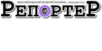 Репортер ІФ