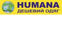 Хумана Юг, ООО