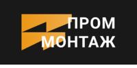 Проммонтаж-сервис, ЧП