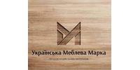 Українська меблева марка, ТзОВ