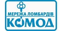 Комод-Тернопіль, ломбард (Мартинюк Ю.В., ФОП)