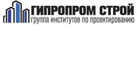 Гипропром Строй, ГИП, ООО