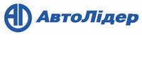 Автолидер, ТОВ