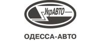 Одесса-Авто, ЧАО