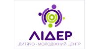 Лідер, дитячо-молодіжний центр Дніпровської міської ради, КЗПО