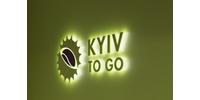 Kyiv to Go