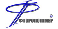 Фторополимер, ООО
