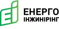 Енерго-Інжинірінг КО ЛТД, ТОВ