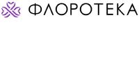 Флоротека