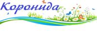 Коронида, ООО