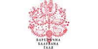 Балувана Галя, варенична