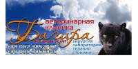 Квачев Ю.А., ФЛП
