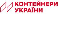 Контейнери України, ТОВ