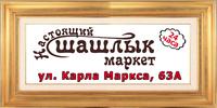Биленко В.Р., ФЛП