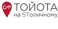 Автосаміт на Столичному