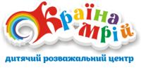 Ковтуненко О.О., ФОП