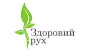 Здоровий Рух, центр кинезитерапии