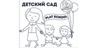 Плей скул, заклад дошкільної освіти