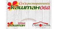 Каштанова, сім'я ресторанчиків