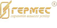 Гермес, ТОВ